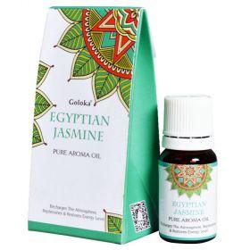 Egyptian Jasmine Aroma Oil
